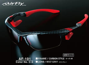 AF-101 C-6 CARBON STYLE  (カーボン調)